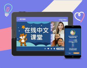 lingoace rekomendasi tempat kursus les bahasa mandarin anak