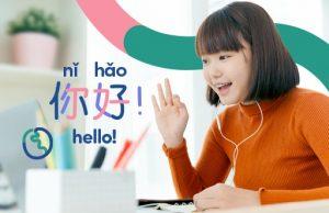 rekomendasi tempat kursus les bahasa mandarin anak